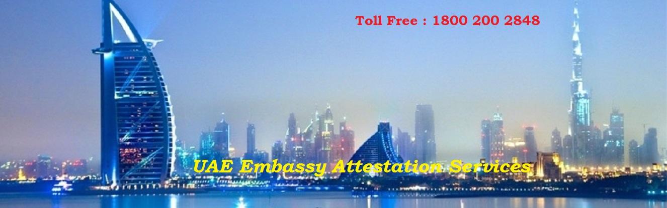UAE Visa Stamping